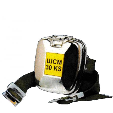 Самоспасатель шахтный изолирующий малогабаритный «ШСМ-30 KS»